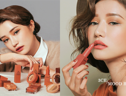 【3CE最新MOOD RECIPE系列,暖陽般的「溫柔磚紅」一眼就決定掏出錢包加入美妝名單~】